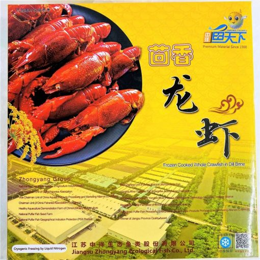 Frozen China Crayfish Crawfish Cooked In Brine Whole 1kg