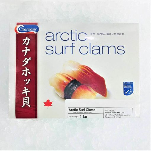 Frozen Japan Canada Arctic Surf Clams Hokkigai Meat 1kg Front