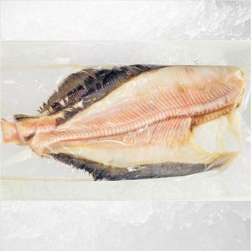 Frozen Norway Fish Bones Halibut Bones 1kg.jpg