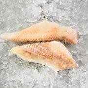 Frozen Norway Greenland Halibut Fillet Portioned Skin Off Boneless 2x150g Unpack Meat