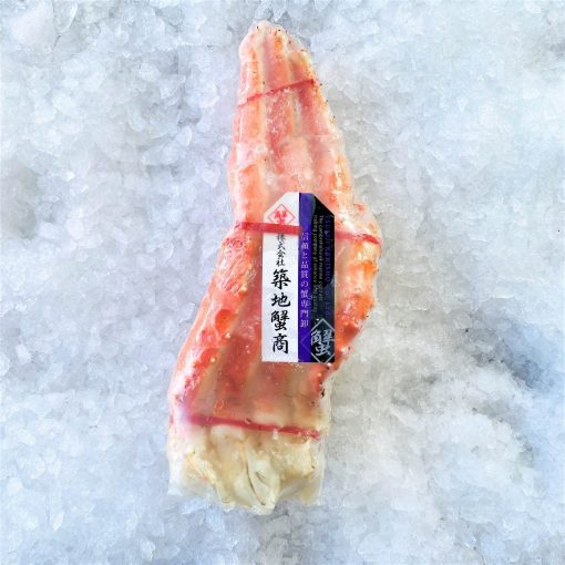 Frozen Chili Red King Crab Cooked Single Leg 2 Pieces 300g Pack Stand