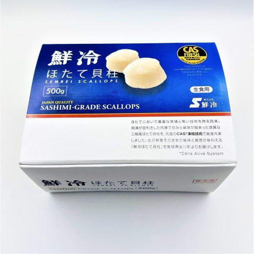 Frozen Japan Scallop Meat Lsize Sashimi Grade 500g Pack