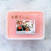 Caviar&roe Frozen Japan Flying Fish Roe Orange 500g Top