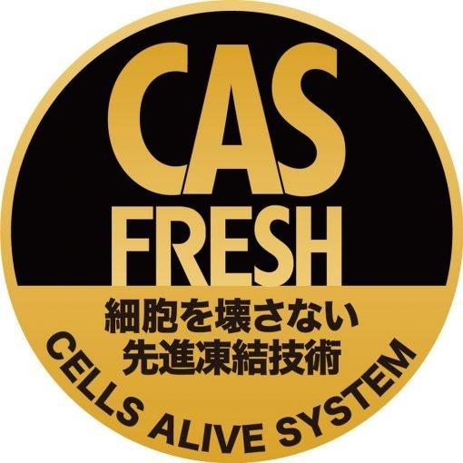 Frozen Japan Scallop Meat Lsize Sashimi Grade 500g Cas
