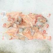 Frozen Malaysia Barramundi Collar Bone 1kg Meat